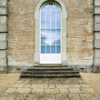 Stately home — Stock Photo #11918718