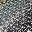 Stock Photo: Metal grate texture