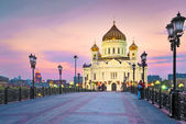 Moscow. The Temple Of Christ The Savior. The view from the Patriarchal bridge. — Stock Photo