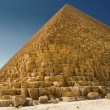 Stock Photo: Pyramid at Giza