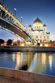 Moscow. The Cathedral of Christ the Savior. — Stock Photo