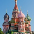 Cathedral of the Intercession (St. Basil) - Stock Photo