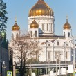 Royalty-Free Stock Photo: The view from the promenade at Sofia Cathedral of Christ the Savior. Moscow