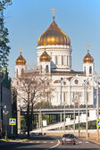 The view from the promenade at Sofia Cathedral of Christ the Savior. Moscow — Stock Photo