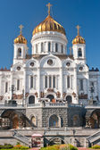 The Cathedral of Christ the Savior. View from the park. Moscow. — Stock Photo