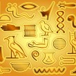 Egyptian hieroglyphs — Stock Vector