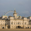 Постер, плакат: Horse Guards Parade London