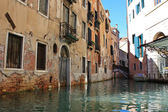 Old and new in Venice architecture — Stock Photo