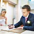 Solemn registration of marriage in Wedding Palace — Stock Photo