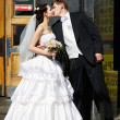 Stock Photo: Bride and groom at entrance to Moscow Metro