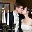 Stock Photo: Romantic wedding kiss