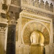 Mezquita, Cordoba, Spain - Stock Photo