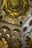 Mezquita, Cordoba, Spain — Stock Photo