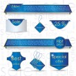 Blue web design banner sale for website — Stock Vector #11119182