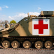 Stock Photo: Armoured Vehicle