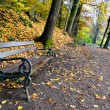 Stock Photo: Autumn in park maksimir in zagreb