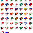 All asian flags — Foto Stock