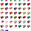 All asian flags - Stock Photo