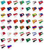 All asian flags — Stock Photo
