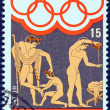 "GREECE - CIRCA 1984: A stamp printed in Greece from the ""Olympic Games, Los Angeles"" issue shows Athletes preparing for training, circa 1984. — Stock Photo"