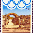 "GREECE - CIRCA 1984: A stamp printed in Greece from the ""Olympic Games, Los Angeles"" issue shows Ancient Stadium, Olympia, Greece, circa 1984. — Stock Photo"