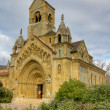 Stock Photo: Church of Jak, Vajdahunyad castle, Budapest, Hungary