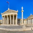 Academy of Athens panorama, Greece — Stock Photo #10888376