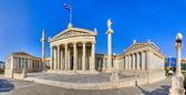 Academy of Athens panorama, Greece — Stock Photo