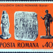 "ROMANIA - CIRCA 1976: A stamp printed in Romania from the ""Daco-Roman Archaeological Finds"" issue shows Sculptures (Banat) , circa 1976. — Stock Photo"