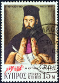 "CYPRUS - CIRCA 1971: A stamp printed in Cyprus from the ""150th anniversary of Greek war of independence"" issue shows Archbishop Kyprianos of Cyprus, circa 1971. — Stock Photo"