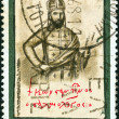 "Stock Photo: GREECE - CIRC1968: stamp printed in Greece from ""Hellenic Fight for Civilization Exhibition, Athens"" issue shows Emperor Constantine Palaiologos, circ1968."