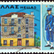 "GREECE - CIRCA 1978: A stamp printed in Greece from the ""150th anniversary of Military Academy"" issue shows first Academy, Nafplio, and Cadet, circa 1978. — Stock Photo"