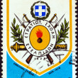 "GREECE - CIRCA 1978: A stamp printed in Greece from the ""150th anniversary of Military Academy"" issue shows Academy coat of arms, circa 1978. — Stock Photo"