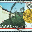 "GREECE - CIRCA 1980: A stamp printed in Greece from the ""Olympic Games, Moscow. Designs showing Greek stadia"" issue shows Panathenaic stadium and first Olympic Games medal, circa 1980. — Stock Photo #10965367"