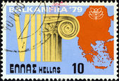 """GREECE - CIRCA 1979: A stamp printed in Greece from the """"Balkanfila '79 stamp exhibition"""" issue shows Ionic capital and map of Balkans, circa 1979. — Stock Photo"""