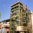 Stock Photo: Old petroleum (mazut) power plant