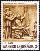 "GREECE - CIRCA 1983: A stamp printed in Greece from the ""Homeric epics"" issue shows The deification of Homer, circa 1983. — Stock Photo"