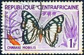 """Orta afrika cumhuriyeti - yaklaşık 1960: orta afrika cumhuriyeti """"kelebekler"""" sorundan basılmış damga yaklaşık 1960 charaxe mobilis kelebek gösterir. — Stok fotoğraf"""