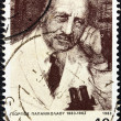 "GREECE - CIRCA 1983: A stamp printed in Greece from the ""Personalities"" issue shows medical researcher Georgios Papanikolaou, circa 1983. — Stock Photo"