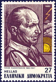 "GREECE - CIRCA 1983: A stamp printed in Greece from the ""Personalities"" issue shows writer Nikos Kazantzakis, circa 1983. — Stock Photo"