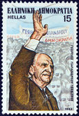 "GREECE - CIRCA 1983: A stamp printed in Greece from the ""Personalities"" issue shows politician Georgios Papandreou, circa 1983. — Stok fotoğraf"