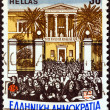 "GREECE - CIRCA 1983: A stamp printed in Greece from the ""10th anniversary of Polytechnic School Uprising"" issue shows the flight from school, circa 1983. — Stock Photo"