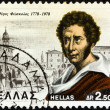 GREECE - CIRCA 1978: A stamp printed in Greece issued for his birth bicentenary shows Italian poet Ugo Foscolo, born in Zakynthos island, circa 1978. — Stock Photo #11176525