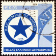 "GREECE - CIRCA 2006: A stamp printed in Greece from the ""Soccer Team Emblems"" issue shows ""Atromitos Athinon"" emblem, circa 2006. - Stock Photo"