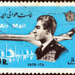 IRAN - CIRCA 1972: A stamp printed in Iran shows Mohammad Reza Shah Pahlavi and airplane, circa 1972. — Stock Photo