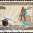 "IRAN - CIRCA 1980: A stamp printed in Iran from the ""Hegira (Pilgrimage Year)"" issue shows Salman Farsi (follower of Mohammad), map of Iran and Kaaba, circa 1980. — Stock Photo"