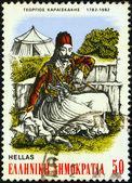 "GREECE - CIRCA 1982: A stamp printed in Greece from the ""Birth bicentenary of Georgios Karaiskakis"" issue shows Karaiskakis meditating, circa 1982. — Stock Photo"