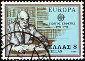 "GREECE - CIRCA 1980: A stamp printed in Greece from the ""Europa"" issue shows Nobel Prize in Literature winner Giorgos Seferis, circa 1980. — Stock Photo"