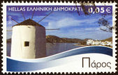 """GREECE - CIRCA 2010: A stamp printed in Greece from the """"Greek Islands"""" issue shows Paros island, circa 2010. — Stock Photo"""