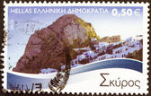 """GREECE - CIRCA 2010: A stamp printed in Greece from the """"Greek Islands"""" issue shows Skyros island, circa 2010. — Stock Photo"""